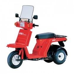 Honda Gyro X: японский трёхколёсный скутер (новый)